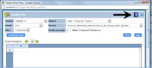 Result Entry View